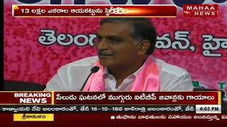 Telangana Developed Because Of TRS | Harish Rao Fires On Congress Leaders