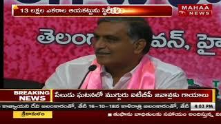 Telangana Developed Because Of TRS - Harish Rao Fires On Congress Leaders  - netivaarthalu.com