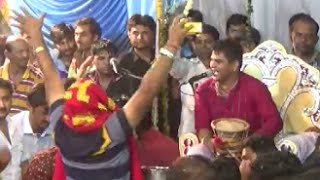 Mogal Sedta Kalo Nag Dakla dj mix Dharmesh Raval