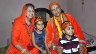 Swaran Deva Mata Ji- Bhog at Balalon, Mazara Girl Marriage, Jandiala Boy Marriage