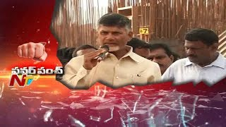 Chandrababu Naidu Fires on Opposition Leaders over Polavaram Project