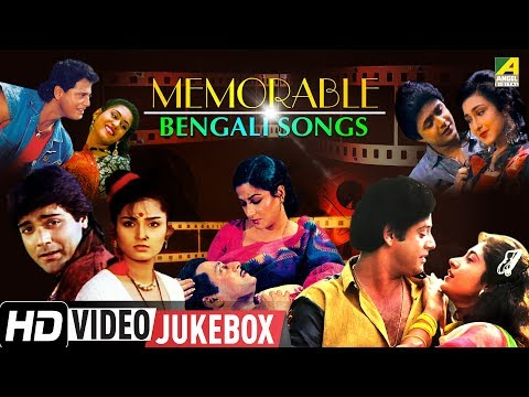Memorable Bengali Songs | All Time Hits Bengali Movie Songs | Video Jukebox