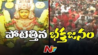 Huge Devotees Rush At Kanaka Durga Temple | Dussehra Celebrations at Vijayawada | NTV