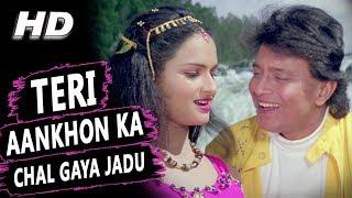 Teri Aankhon Ka Chal Gaya Jadu Kavita Krishnamurthy Kumar Sanu Gunda Songs Mithun Chakraborty