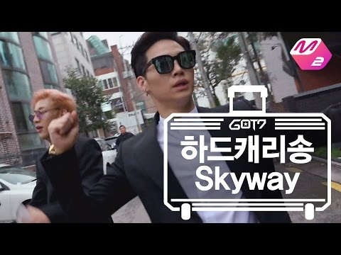 [GOT7's Hard Carry] HardCarry Song_Skyway Ep.1 Part 5