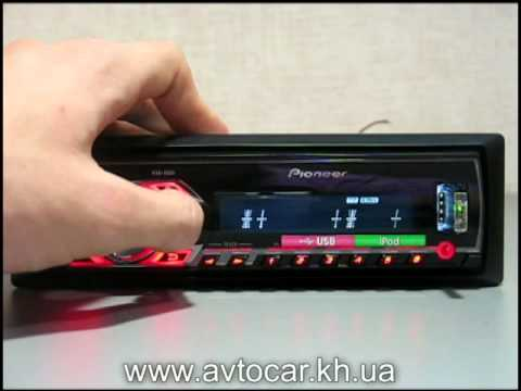 пионер | avtozvuk-info.ru
