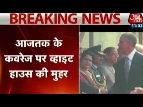 White House Lauds Aaj Tak's 'so Sorry' On Obama's India Visit video