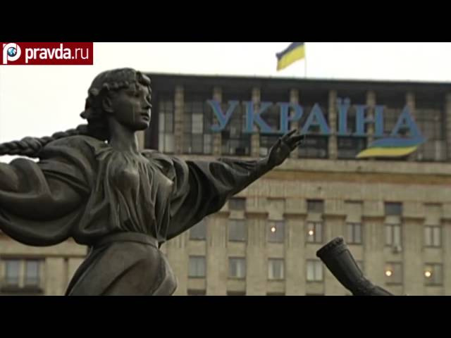 Glory to Ukraine's shadow government!