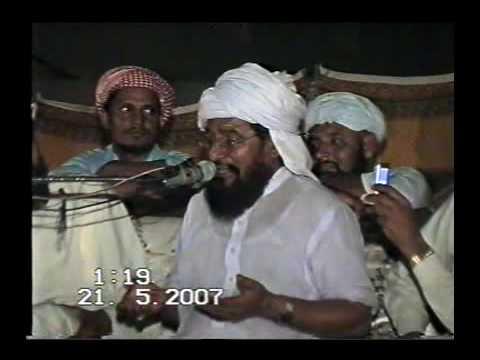HAZRAT MOULANA ALLAMA AHMED SAEED KHAN  MULTANI(Husn E Mohammad)8/8
