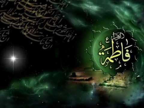 Hadees Urdu Text Hadees e Kisa in Urdu