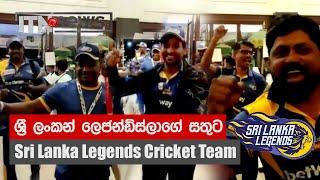 Sri Lanka Legends Cricket Team