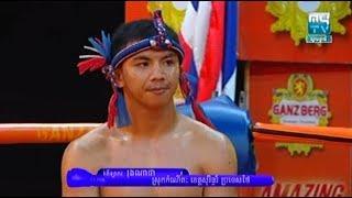 Thol Makara vs Rongnapha(thai), Khmer Boxing MY TV 08 June 2018, Kun Khmer vs Muay Thai