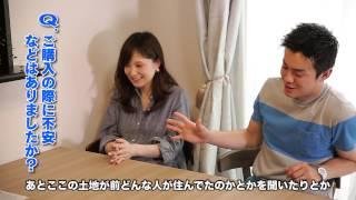 インタビュー動画 Vol.06