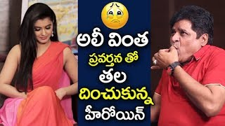 Comedian Ali Once Again Tongue Slip at Nela Ticket Interview |Ravi Teja | Malvika Sharma | Ali