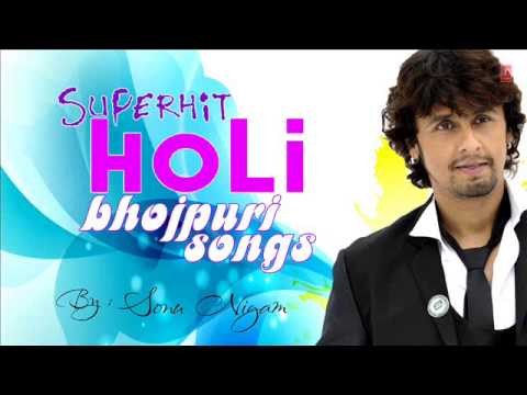 Sonu Nigam - Superhit Bhojpuri Holi Songs [ Audio Song ]
