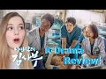 낭만닥터 김사부 (Romantic Doctor Teacher Kim) K-Drama Review!