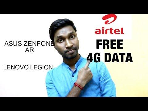 Daily Tech News #2 | Airtel Free 4g Data, CES 2017,Lenovo Legion Vr laptop,Asus Zenfone AR,Lenovo P2