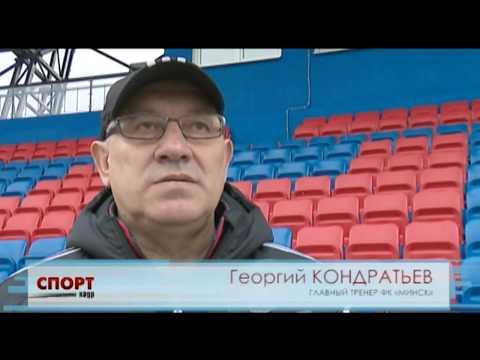 Спорт-кадр: сюжет о матче «Минск» – «Ислочь»