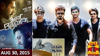 Thanthi TV Box Office : Where does Thani Oruvan, Thakka Thakka feature in Top 5 ? (30/08/2015)