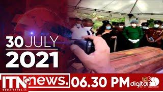 ITN News 2021-07-30 | 10.00 PM