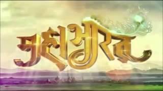 Shri Krishna Govind Hare Murari Song Mahabharat Star Plus   YouTube