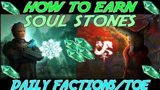Blade and Soul: How To Earn Soul Stones NA/EU ( Walk Through )