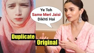 Alia Bhatt Duplicate Girl From Gully Boy Will SHOCK You!