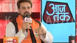 Download Panchayat Aaj Tak - Himachal 2017 | 'Kisme Kitna Hai Dum' With Anurag Thakur and Randeep Surjewala 3Gp Mp4
