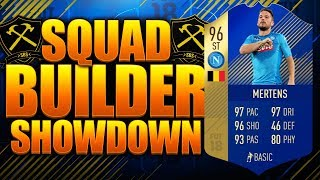 EPIC TOTS MERTENS SQUAD BUILDER SHOWDOWN! FIFA 18 ULTIMATE TEAM