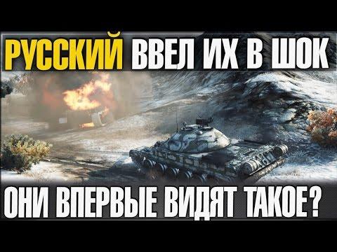ЕВРОПЕЙЦЫ В ШОКЕ ОТ ИГРОКА ИЗ РОССИИ | ТАКОГО ИМ НЕ ВЗЯТЬ !