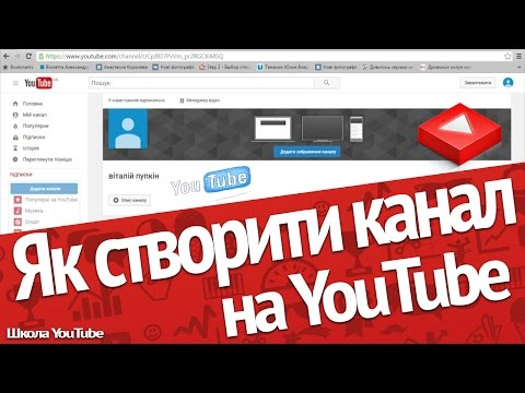 Как сделать картинку на весь канал на youtube 714
