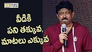 RGV Strong Punch to Trolls on him @NagRGV4 Movie Launch   Filmyfocus