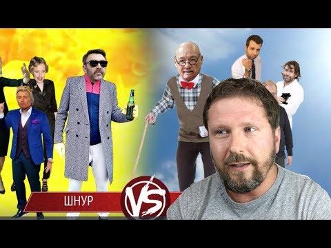 Познер vs Шнуров. Кто накосячил?