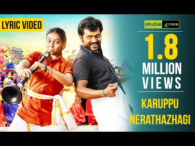 Karuppu Nerathazhagi - Komban | Official Lyric Video | Karthi,Lakshmi Menon | G.V. Prakash Kumar