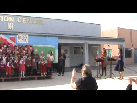 Fairway Education Center Christmas Program - 12/17/2012