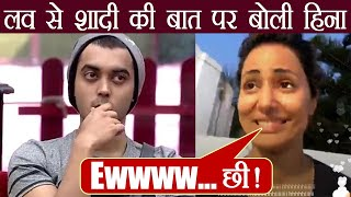 Hina Khan's FUNNY REACTION on marrying Luv Tyagi; Watch Video | FilmiBeat