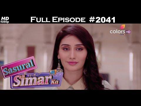 Sasural Simar Ka - 13th February 2018 - ससुराल सिमर का - Full Episode thumbnail