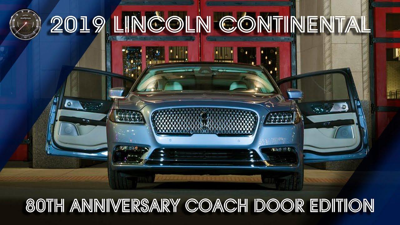 """2019 ЛИНКОЛЬН КОНТИНЕНТАЛЬ (Lincoln Continental) Возвращает к Жизни """"Двери Самоубийцы"""""""