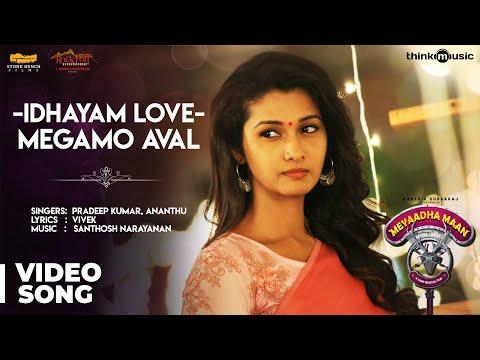 Meyaadha Maan   Idhayam Love - Megamo Aval Video Song   Vaibhav, Priya   Santhosh Narayanan
