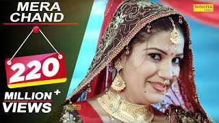 Sapna Chaudhary Mera Chand Latest Haryanvi Romantic Song New Haryanvi Song 2018 Sonotek