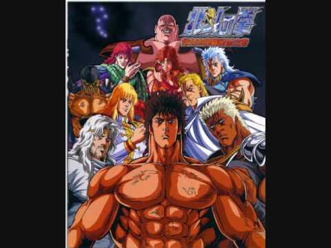Hokuto-No-Ken PS2 OST 0