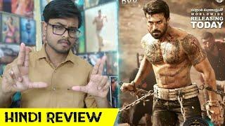 Vinaya Vidheya Rama ( VVR ) - Movie review