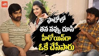 Ravi Teja and Kalyan Krishna About Heroine Malavika Sharma | Nela Ticket Interview