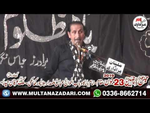 Zakir Naheed Abbas Jag I Majlis 9 Har 2019 I Qasiday And Masiab I