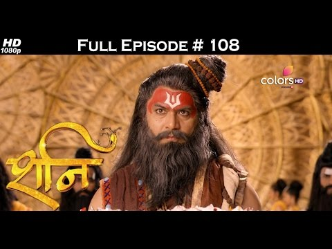 Shani - 5th April 2017 - शनि - Full Episode (HD) thumbnail