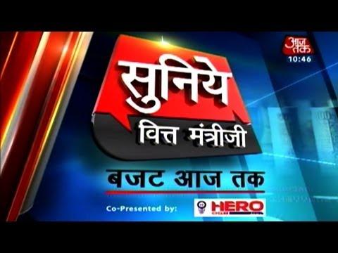 Suniye Vitt Mantriji: Interview with Nitin Gadkari, Kamal Nath