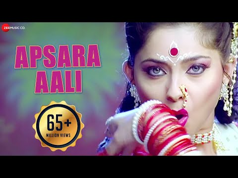 Apsara Aali Full Song | Natarang Hq | Sonalee Kulkarni, Ajay Atul | Marathi Songs video