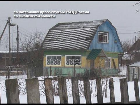 Десна-ТВ: День за днем