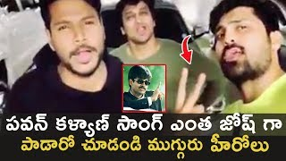 Sundeep Kishan , Nikhil and Samrat Dance With Pawan Kalyan Song | Tollywodo News | TTM