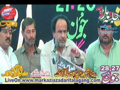Zakir Manzoor shah 28 Jun 2018 Talagang